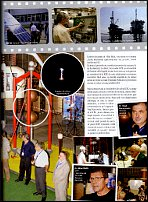 The Technical and Tehnological Magazine, Special Edition dedicated to TIB 2010, Page 2