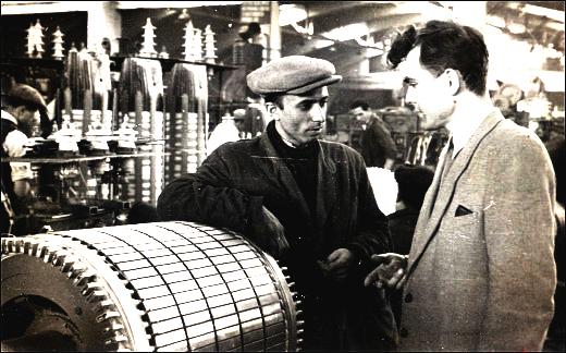 Anul 1952
